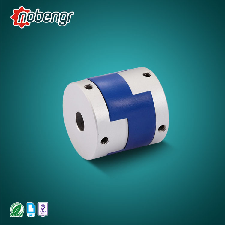 SG7-3 nobengr Swivel Quick Type Shaft Coupling