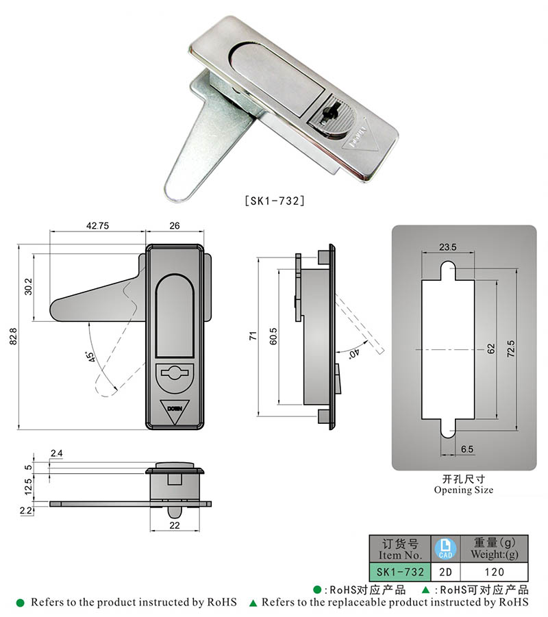 SK1-732 KUNLONG Panel Puch Button Door Lock