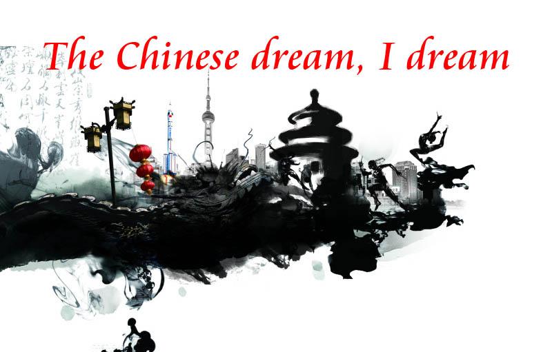 The Chinese dream, I dream